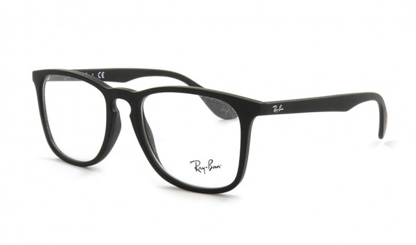 Ray Ban RX 7074 5364 52 Rubber Black