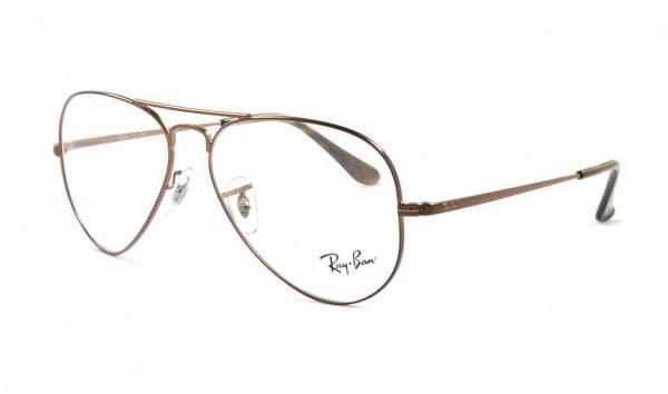 Ray Ban RX 6489 2531 55 Light Brown
