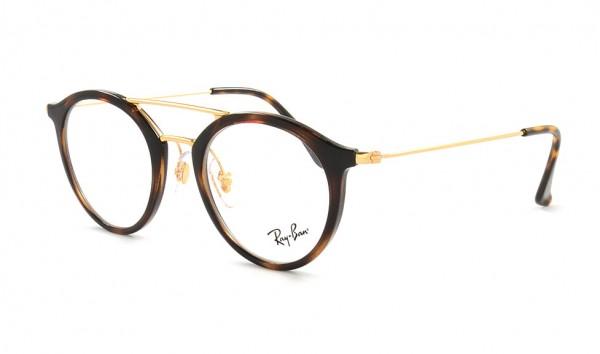 Ray Ban RX 7097 2012 47 Havana