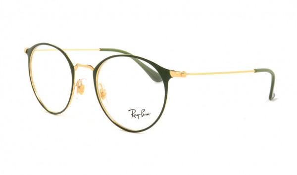 Damen Brillen Ray Ban RX 6377 2905 gold shiny brown Braun