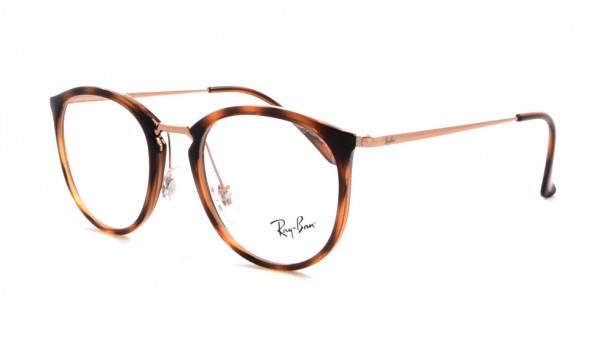 Ray Ban RX 7140 5687 49 Stripped Havana