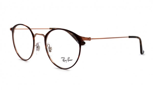 Ray Ban RX 6378 2971 47 Copper On Top Havana
